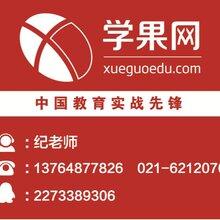 上海BIM项目管理师培训班
