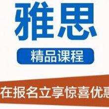 上海雅思培训大概多少钱、帮学生们战胜雅思考试