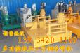 昆明临沧普洱液压钢材(工字钢、槽钢)冷弯机