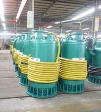 克孜勒苏BQW800-25-75BQS矿用潜水排沙泵图片