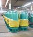 大兴安岭BQW800-100-355/N潜污泵