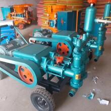 临夏甘南矿用高压力注浆机小型砂浆注浆机图片