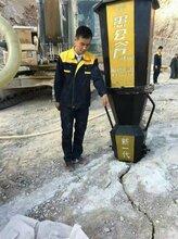 岩石劈裂机价格液压岩石分裂机厂家劈裂棒价格图片