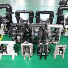 阿克苏和田煤矿专用高强度铝合金气动排污泵价格图片