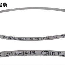 清远东莞结构钢锚索快速切割锯手持式气动防水切割锯图片
