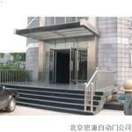 上海自动门维修安装感应门维修安装销售图片