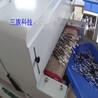 自动烘热缩套管机