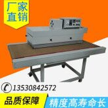 深圳三族热缩机,热缩管收缩机
