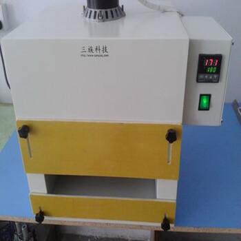 三族科技烤套管 机,热门三族科技自动烘套管机厂家直销