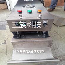 全新三族科技自動烘套管機規格齊全,熱縮管收縮機圖片