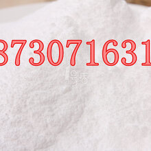 陕西榆林专卖纯碱,陕西榆林哪里有纯碱,榆林纯碱工业级低价