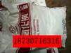 青海哪里有金昱元片碱西宁烧碱片碱99含量专卖25KG包装低价供应
