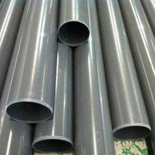 沈阳台塑南亚塑胶PVC管材管件