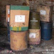 哪里回收库存化工原料染料颜料油漆油墨等