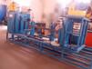 货架横梁焊接机苏州泰福特机械有限公司
