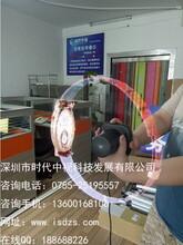 全息广告机,深圳全息风扇最大供应商,全息风扇广告机,全息广告机价格