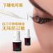 睫毛膠水防過敏粘性強持久無刺激自己種睫毛個人嫁接睫毛專用