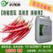 辣椒精价格辣椒精批发辣椒精生产厂家天然辣椒精食用辣椒精