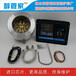 KW-CGJ无风机电子气化灶133#精醇智控炉头