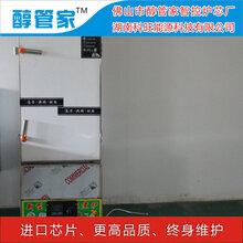 广东佛山醇管家微电脑6层蒸饭柜图片