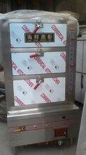广东佛山科旺醇管家微电脑抽拉式海鲜蒸柜1米1.2米图片