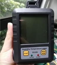 生物制药阴凉库GSP温度验证仪298wifi-20-85℃图片