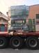80吨龙门高速冲床