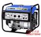 本田gx100gx120gx160汽油机曲轴连杆活塞进排气门本田发电机配件