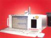 HVJFD-8A局部放电超声自动定位系统