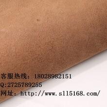 苏里皮革优质巴西进口沙发牛皮