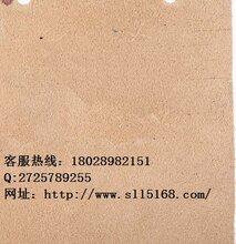 荔枝纹牛皮棕色鞋用革苏里皮革供应