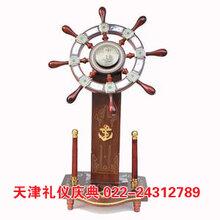 天津会议服务大型会议启动仪式道具起航舵舵手出租
