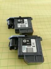 ProJet660pro打印机HP11喷头3DSystems图片