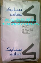 出售沙伯基础PBT加20%纤PBT4022高强度PBT4022现货PBT4022粒