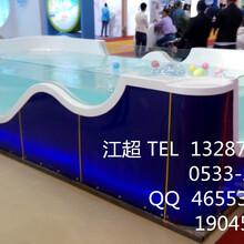 淄博金色太阳儿童游泳池厂家供应YLB007室内大型亚克力游泳池
