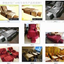 惠州K歌沐足沙发厂家