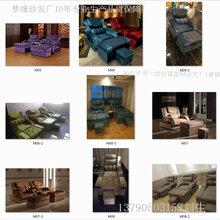 厂家订做陈江沐足沙发图片