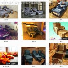 沐足沙发厂家直销惠州洗脚沙发