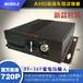 车载录像机sd卡高清数字车载录像机1080P车载移动视频