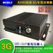 供应车载录像机FD-VDR30车载录像机数字车载录像机车载摄像机