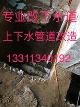 肖家河维修楼上往楼下漏水6255-0532卫生间漏水维修