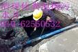 河北承德承包化粪池清理186125-45589河道淤泥清理
