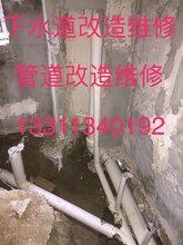 万泉河维修阀门漏水6255水管0532抢修水龙头断裂维修