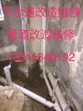 水管维修,水龙头漏水维修,阀门漏水维修,改上下水