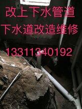 苹果园维修墙内水管漏水6255维修0532卫生间漏水维修