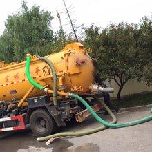 通州区清理化粪池186125、45589次渠抽污水抽化粪池