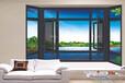 家居建材/家居门窗维修/家居门窗定制/家居定制阳光房