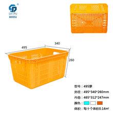 新疆水果倉儲可堆式塑料筐賽普廠家直銷