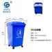 德阳塑料垃圾桶50升