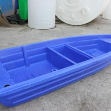 塑料船重庆6米清理河道塑料船厂家图片